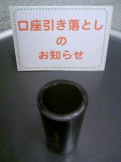 生徒のボトルネック-18.JPG