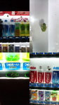 自動販売機のアマガエル.jpg