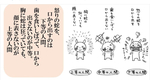 ED0BAEEE-9774-4CCA-92D8-3840C49246AE.jpg