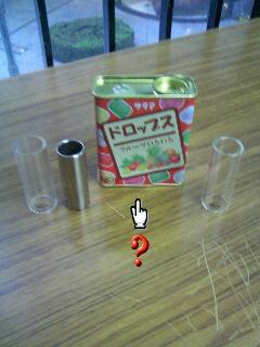 ボトルネック.JPG